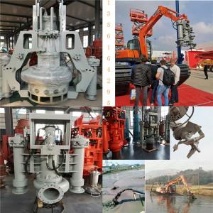 沃泉牌砂浆泵机组——挖掘机+液压砂浆泵