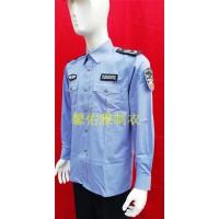 安全监察标志服,安监制服供应商