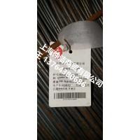 SWRH77B高碳钢盘条 77B沙钢 现货销售