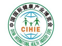 2020第27健博会暨【北京】国际健康原料展览会