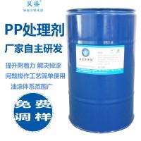 满足PP塑料瓶盖美观和性能的PP底水