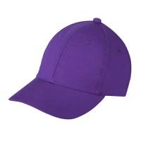 沙灘防曬帽明星同款戶外棒球帽兒童鴨舌帽供應