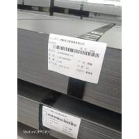 黑龙江DX51D+Z热镀锌卷板那有0.48*1250这个规格