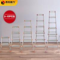 铝合金梯子 厂家直销批发 多功能梯具