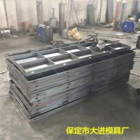 供应风机基础承台钢模具_华能新泰禹村风电场100MW项目工程