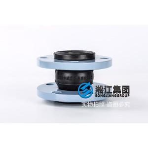 過常溫水的DN25和DN50橡膠軟接,推薦NR天然橡膠