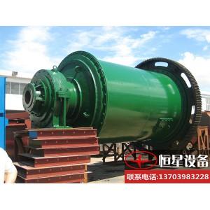 福建大型水渣球磨机 磨水渣用球磨机 水渣回收