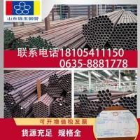 Q345B/16Mn厚薄壁无缝钢管流体管高压管 锦生钢管