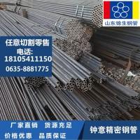 Q345B无缝管16Mn无缝钢管16锰耐磨管27SiMn钢管