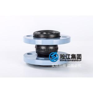 普通過水的DN40-DN200橡膠軟接頭,NR天然橡膠