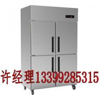 西安四门冰箱冰柜   中餐四门冰箱