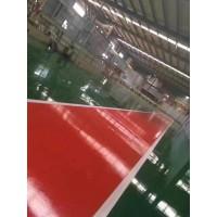 青岛环氧地坪耐磨地坪材料施工选洁优厂家直销固化地坪
