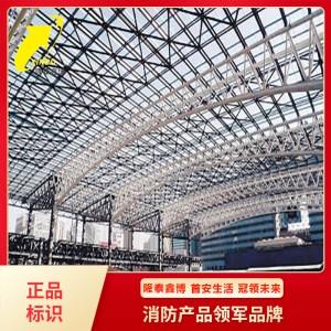 钢结构防火涂料价格 隆泰鑫博防火涂料厂家
