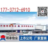 5083铝合金板价格工厂直销 服务优质