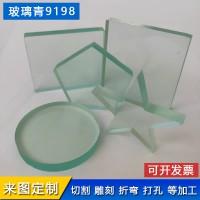 1-100mm新型装饰材料有机玻璃加工定做玻璃青亚克力板