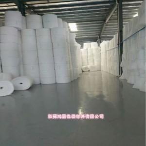 东莞珍珠棉管 EPE棉管 彩色空心管材生产厂家