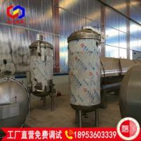 不锈钢食品专用手动快开门真空发酵罐价格批发厂家直销