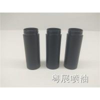 东莞喷油加工 常平口红盖UV喷涂厂