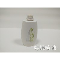 东莞喷油厂 提供橡胶漆喷油加工