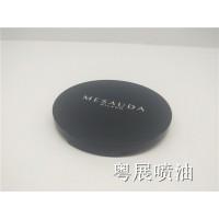 深圳喷油厂家 化妆品粉盒喷色漆加工