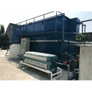 蘇州化纖廢水處理/張家港紡織廢水處理/廢水處理設備工程