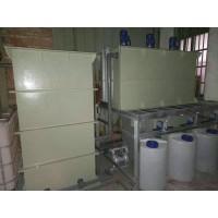 苏州机加工废水处理设备/切削液废水处理/废水处理回用设备