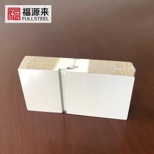 外墙横装岩棉夹芯板,隐藏式金属面岩棉横铺板
