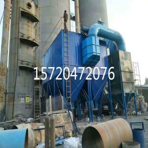 崇州市发电厂锅炉静电除尘器改造情况及改造后运行状况分析