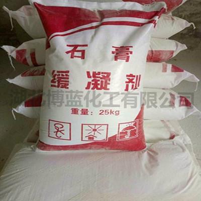 石膏缓凝剂编织袋