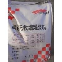 青岛高强耐磨灌浆料 快干水泥灌浆料厂家