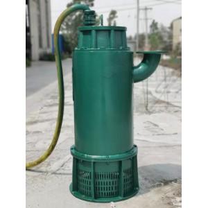 济宁新强泵业推荐矿用隔爆型潜水排污电泵 优质货源