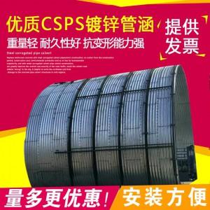 自貢波紋涵管波紋管涵-拼裝波紋鋼管波紋管涵-煒榮橡膠
