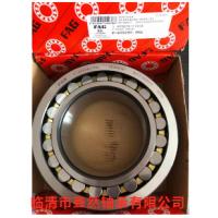 供应水泥搅拌车减速机轴承F-809280.PRL