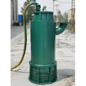 济宁新强水泵厂直销潜水排污电泵型号大全