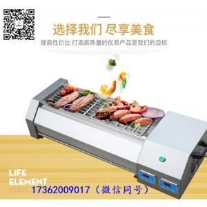 无烟黑金刚加热管电烧烤炉河北沧州 节能环保