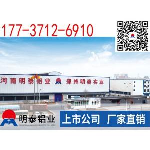5052铝板厂家_郑州5052铝合金油箱料材质如何