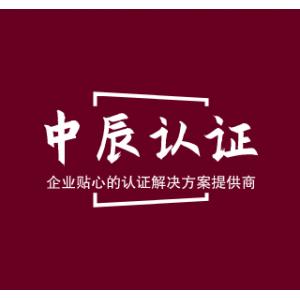 扬州iso认证-扬州认证咨询公司