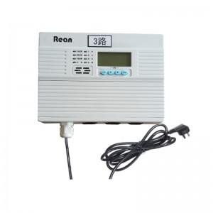 RBK-6000-ZL1N氟利昂泄漏检测仪