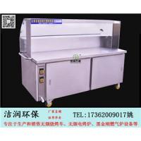 广东汕头无烟烧烤车设备生产厂家JR 可定制 质量保证
