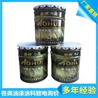 氯磺化聚乙烯防腐涂料河南地区大量供货