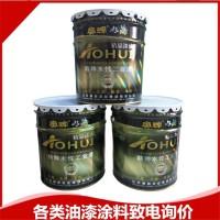 氯化橡胶漆江苏徐州地区价格