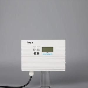 RBK-6000-ZL30氢气泄漏报警仪