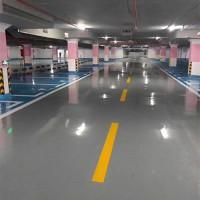 平度莱州潍坊厂家直销经济型环氧地坪漆车库用耐磨地坪重服务低价