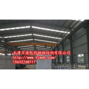 天津钢结构工程安装工费多少?