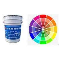 山西晋城彩色路面标线漆货源充足颜色齐全