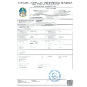 安哥拉CNCA证书专业快速办理
