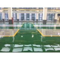 青岛潍坊胶州经济型环氧地坪耐磨固化地坪自流平地坪厂家直销