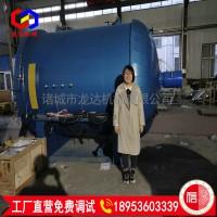 大型真空高压夹胶玻璃高压釜生产厂家推荐诸城龙达机械