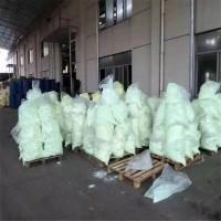 云南荧光增白剂工厂供应荧光增白剂OB