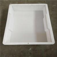 我厂批发路基盖板模具 充分发挥优势 扩大生产